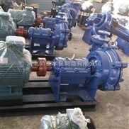 100ZJ-I-A36電廠渣漿泵耐磨件
