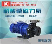 广州塑料耐腐蚀泵价格 国宝磁力离心泵报价