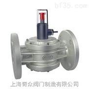 ZCM煤氣電磁閥 ,電磁閥