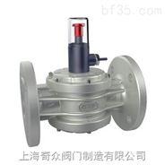 ZCM系列煤气电磁阀,煤气电磁阀