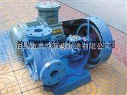 NCB-1.2/0.3内啮合齿轮泵-齿轮泵