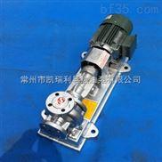 凯瑞利导热油泵WRY100-65-200 配用电机15KW