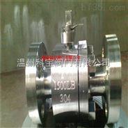 HG20615美标硬密封法兰球阀化工部2-6寸
