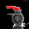 广州电动手柄PVC蝶阀 优质电动蝶阀dn100 质量保证