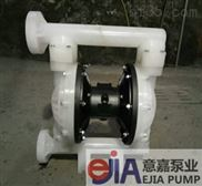 QBY-K型气动隔膜泵