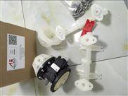 08-3536-52-供应威尔顿隔膜泵配件阀球阀座膜片气阀导向阀总成08-3536-52