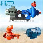 利欧NB65-10单级单吸卧式吸沙泵抽沙泵柴油机污水排污泵泥沙泵杂质泵纸浆泵