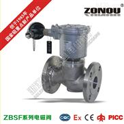 ZBSF-ZBSF不銹鋼電磁閥 蒸汽法蘭電磁閥 浙江永嘉電磁閥
