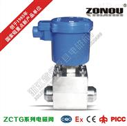 ZCJ超高压电磁阀 高压氮气电磁阀