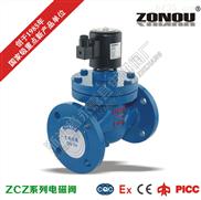 ZCZ/ZCZP-ZCZ/ZCZP系列蒸汽电磁阀 先导活塞式电磁阀 永嘉电磁阀厂生产