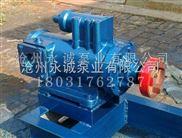 螺杆泵,三螺杆泵,3G螺杆泵,螺杆泵型号,螺杆泵生产厂家