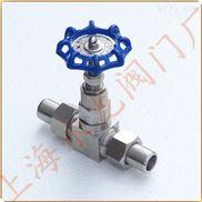 高压外螺纹截止阀_焊接式不锈钢氨气专用外螺纹截止阀