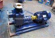 ZX自吸式清水泵离心泵,ZX自吸清水泵,ZX自吸泵