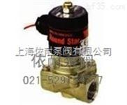 RSPS-J-RSPS-J不锈钢高温电磁阀