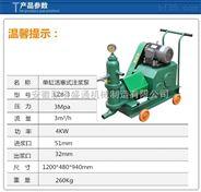 浙江的单杠活塞式注浆泵多少钱一台