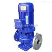 不銹鋼管道泵