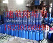 西安市锅炉除垢剂厂家、锅炉除垢剂厂家货源