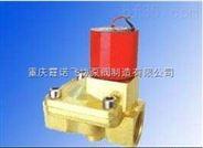 ZBM磁保持脈沖電磁閥