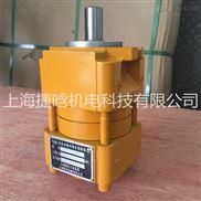 NB2-G16F上海航发直线共轭内啮合齿轮泵
