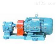 肇庆 2CY齿轮泵 2CY-18/2.5 高温齿轮油泵