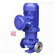 CQG-L无泄漏管道离心泵