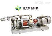 MT-HTP-型化工用-磁力泵