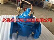 106X电动遥控浮球阀 铸铁遥控浮球阀 铸铁阀门