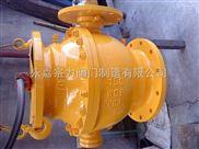 液化天然气球阀