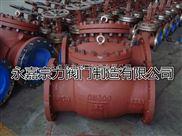 石油液化氣止回閥 天燃氣升降式止回閥