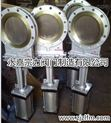 PZ673-气动矿浆闸阀、气动薄型闸阀、电动耐磨刀型闸阀