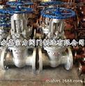 厂家供应碳钢法兰闸阀