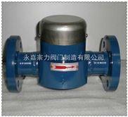 KRF3-法兰高压圆盘式蒸汽疏水阀