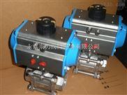 Q611F-三片式內螺紋氣動球閥