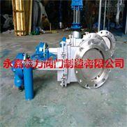 PZ573W-10NR-高溫排渣閥 傘齒輪刀型閘閥 1000度