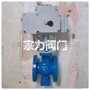 QV947Y電動V型切斷球閥、電動不銹鋼V型球閥、電動V型法蘭球閥