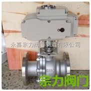 电动不锈钢球阀、电动法兰球阀、电动浮动球阀Q941F-16P DN100