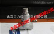 TB11F-可调双金属片式蒸汽疏水阀