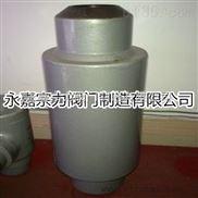 H62W-160P不銹鋼高壓止回閥