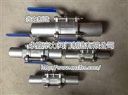 浙江Q61F-1000WOB加长三片式焊接球阀