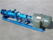 G30-1单螺杆泵运鸿泵阀厂家直销