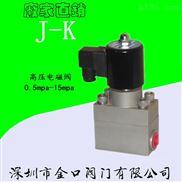 邯郸ZCG超高压内螺纹电磁阀,超高压不锈钢电磁阀批发