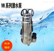 自动型304不锈钢泵,立式污水潜污泵,中山永通意捷VN250(单相)