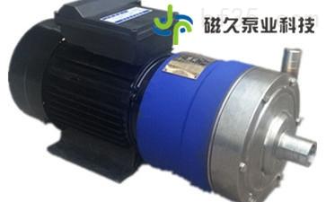 CQ微型抗腐蚀磁力泵