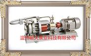 MT-HTP型磁力泵