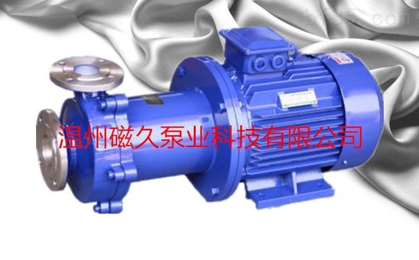 不锈钢磁力泵【CQ型】