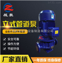 ISG单级管道泵 立式管道离心泵 增压管道泵 热水管道泵