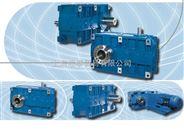 意大利 S系列 变速箱ROSSI 减速机配件 电机供应 质保一年原装进口