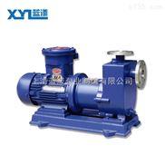 ZCQ32-5-115-藍漾ZCQ型自吸式磁力泵