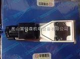 北京华德电磁方向阀m-3sew10u10b/420mg205n9k4