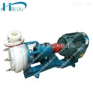 利欧40FSB-20卧式耐腐蚀化工泵脱硫循环泵